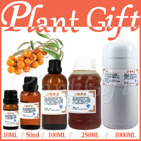 Free Shopping100 Pure Plant Base Oil Essential Oils Skin Care Seabuckthorn Fruit Oil 50ml Oil Control