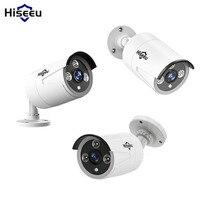 hiseeu Mini Bullet WDR IP Camera 1080P HD Network 2.0MP Wired Camera Onvif Night Vision Waterproof IP Camera Outdoor P2P Remote