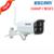 QD900 Ladrillo ESCAM 1080 p WIFI 2 MP Red full HD IR Bullet cámara Día/Noche IP66 onvif 2.2 3.6mm Lente fija cámara ip inalámbrica