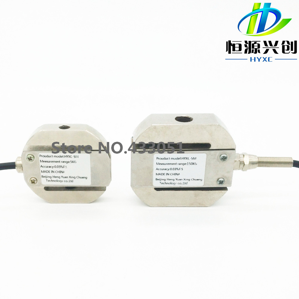 цена на S type pressure sensor, weighing sensor 40KG 50KG 100KG150KG 200KG 300KG load cells