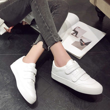HKJL magic paste little white shoes for women spring 2019 new student Korean version joker sport casual A614