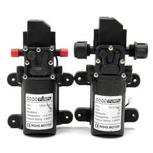 小さな安全自吸式ポンプDC12V 70 ワット 130PSI 6L/分高安定した圧力ダイヤフラム水ポンプ 2 スタイル