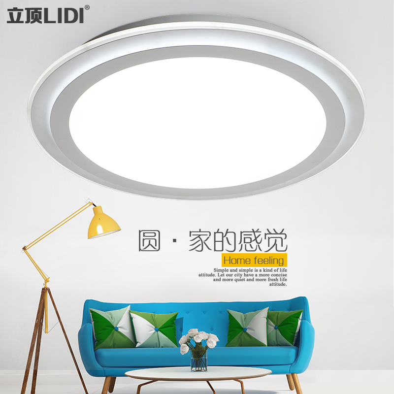 ФОТО The circular LED ceiling living room lamps ultra-thin acrylic minimalist modern balcony aisle warm bedroom lamp