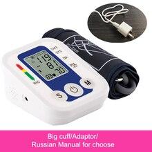Cuidado de la salud en el hogar 1pcs Digital Lcd Monitor de presión arterial del brazo superior medidor de ritmo cardíaco máquina tonómetro para medir automático