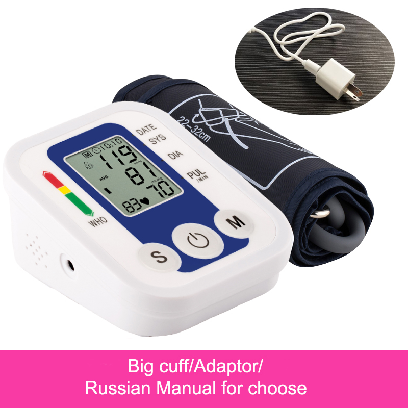 Home Health Care 1pcs Digital Lcd Upper Arm Blood Pressure Monitor Heart Beat Meter Machine Tonometer for Measuring AutomaticHome Health Care 1pcs Digital Lcd Upper Arm Blood Pressure Monitor Heart Beat Meter Machine Tonometer for Measuring Automatic
