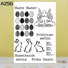 AZSG Easter Egg/Rabbit Clear Stamps For DIY Scrapbooking/Card Making/Album Decorative Silicon Stamp Crafts