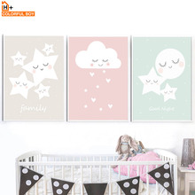 Star Moon Cloud Wall Art Canvas Painting Nordic Posters And Prints Cartoon Pop Pictures Girl Boy Baby Kids Room Decor