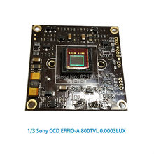 EFFIO-V Low illumination 1/3 Sony CCD 800TVL 0.0003lux with audio function and OSD function