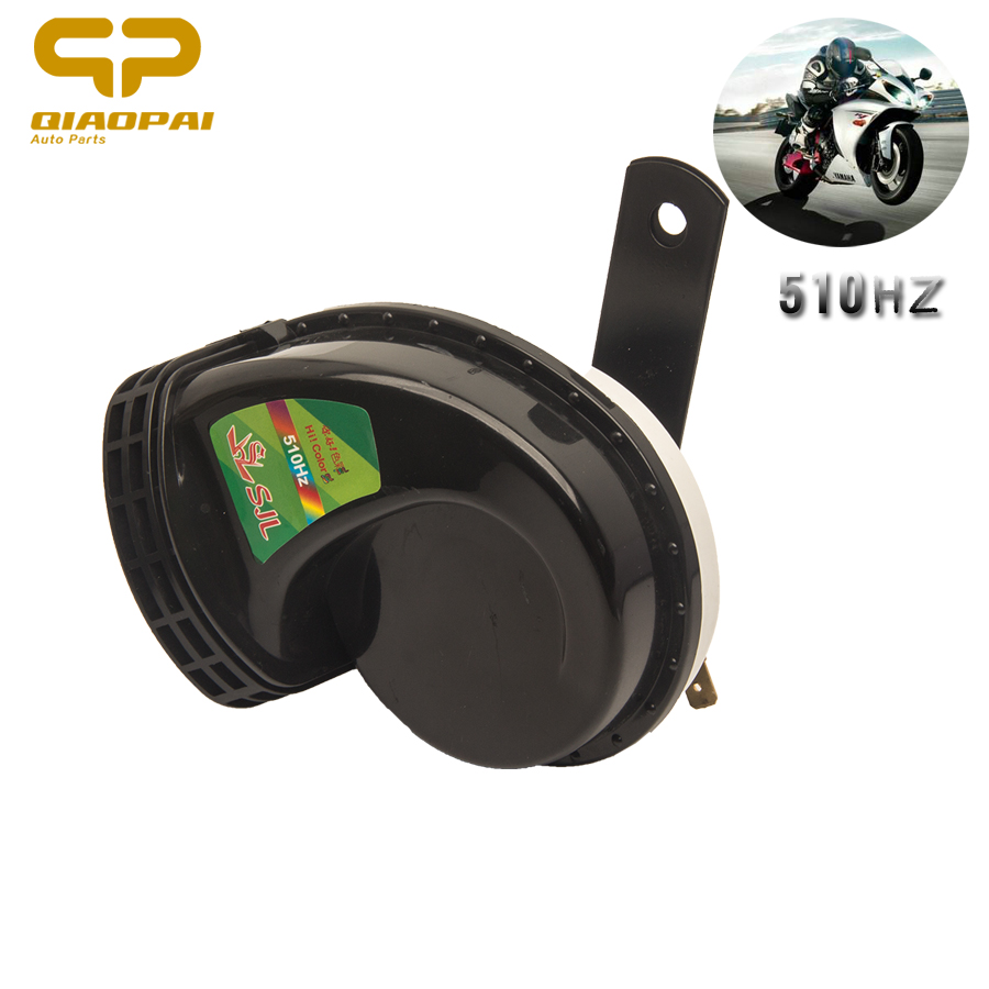 Super Loud Car Horns Universal 12V Motorcycle Electronic Snail Horn Sound Air Horn 110DB 510HZ For Automobiles Moto Loudspeaker