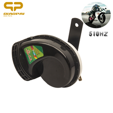 Super Loud Car Horns Universal 12V Motorcycle Electronic Snail Horn Sound Air Horn 110DB 510HZ for Automobiles Moto Loudspeaker