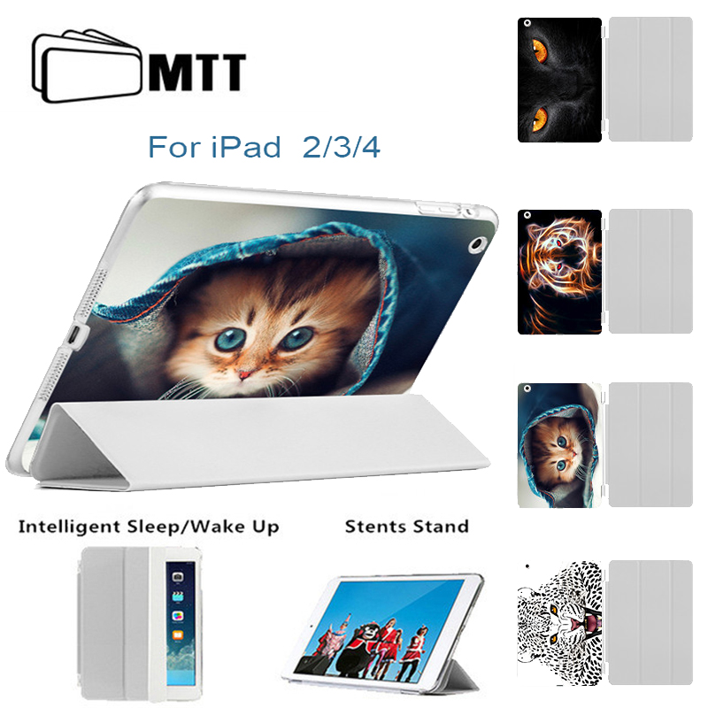 MTT Ultra Slim Four Fold PU Leather with Printed Leopard Hard Back Smart Stand Case Cover for iPad 2 iPad 3 iPad 4 Mini 1 2 3 awesome image 180 quick fold portable projection screen 16 9 floor stand screens with carry case support ultra hd 4k