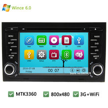 7″ Touch Capacitive Screen Car DVD Multimedia Player Radio Stereo Screen PC Support 3G WIFI For SEAT EXEO Audi A4 S4 RS4 GPS