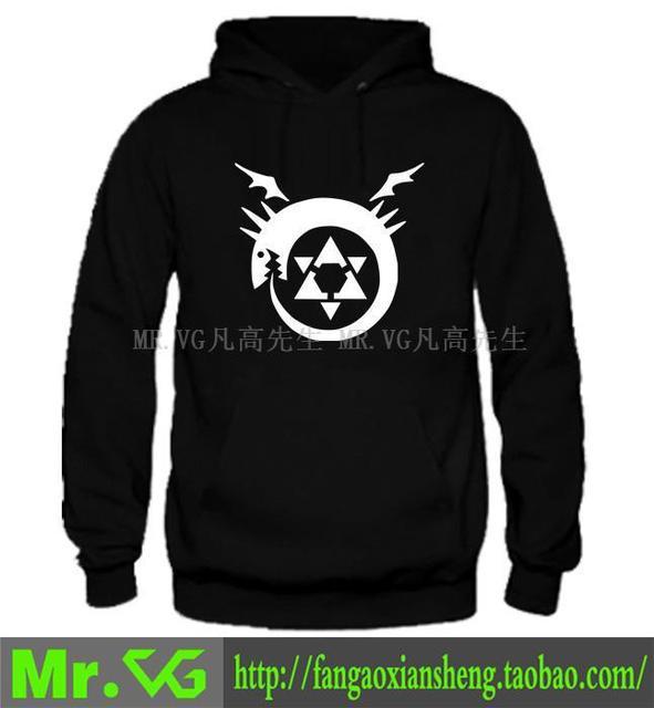 new 2017 free shipping Fullmetal Alchemist brotherhood Logo Homunculus Symbol print man men male  thickening Hoodies