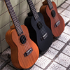 23 Inch Ukulele Concert 4 Strings Musical Instruments 18 Frets Mahogany Hawaiian Small Guitarra Uke