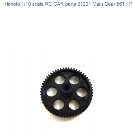 Himoto 1/10 escala rc peças de carro 31201 engrenagem principal 56 t 1 p