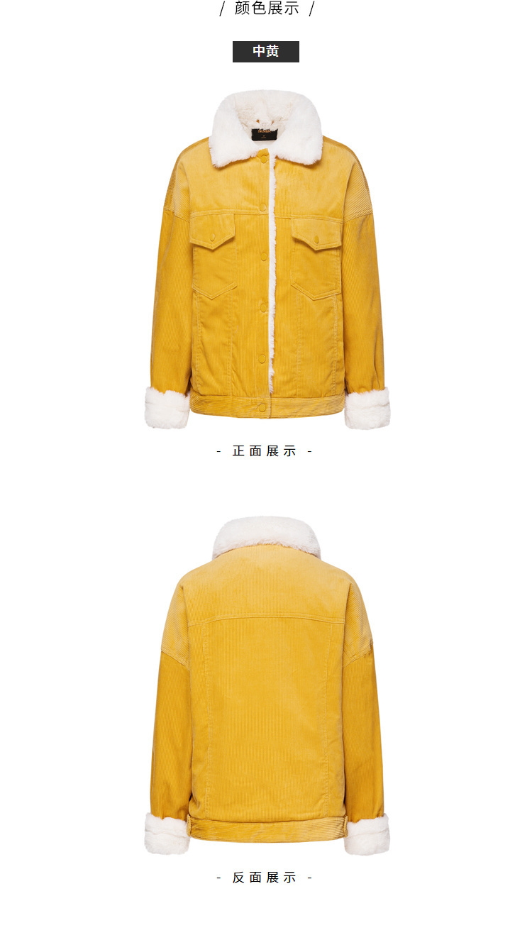 and Jacket Semir Sherpa-Lined 12