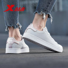 982218319512 Xtep Women skateboarding shoes superstar women skateboard sneaker shoe air mesh breathable skateboard shoe men skateboarding shoes men high quality natural leather shoes male sport shoes for men breathable white shoe skateboard ventilation