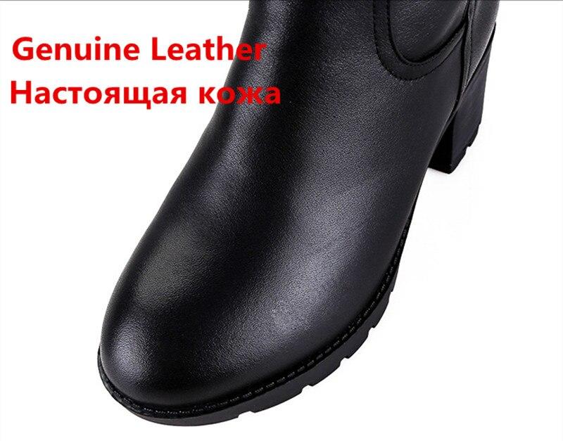 Animales Real Zapatos Señoras Invierno Blusas Caliente Fee De Pieles Larga La Rusia Cuero Mantener Mujer Negro Sobre Hug Rodilla Botas EqUwxZCwA