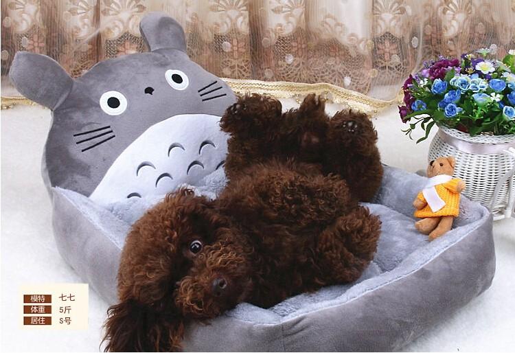 Fine joy Cute Animal Cat Dog Pet Beds Mats Teddy Cushion Basket Supplies S-XL