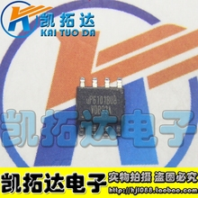 Si  Tai&SH    UP6101AS8 UP6101BS8 UP6101BU8  integrated circuit