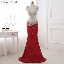 Красное вечернее платье с бисером, Erosebridal, Русалка, официальная Женская одежда, сексуальная, открытая спина, v-образный вырез, vestido de festa, WYE104