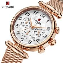 REWARD Casual Sport Women Dress Watches Calendar 24 Hour Ladies Quartz Wrist Watch Chronograph Waterproof Clock Top Luxury Brand