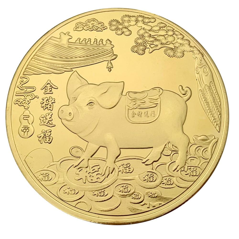 China 2018 RMB $10 New Year of Dog Commemorative Coin