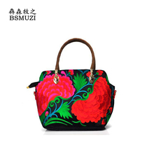 Chinese National Style Famouse Brand Famous Woman Bag Logo Embroidered Ethnic Bag Bolsa Feminina De Couro Kabelky Women