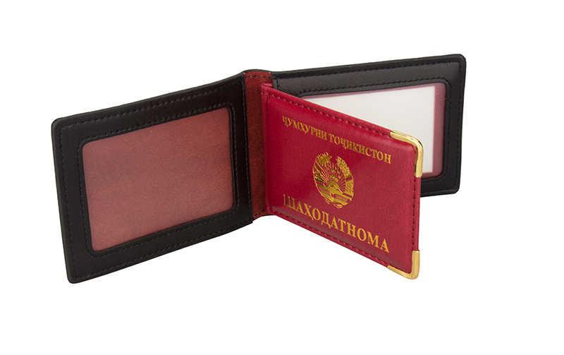Dua set gabungan Tajik perlindungan penutup kartu ID pemegang sertifikat kulit asli luar dan bagian dalam penutup untuk Tajikistan