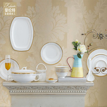 Jingdezhen ceramic tableware 66 China high-grade dishes set Korean Mediterranean dishes in Phnom Penh contracted