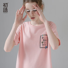 Toyouth Harajuku Gedrukt Japanse Zomer Tees Casual Vrouwen Solid Korte Mouw T-Shirt All-Match Roze Wit T-Shirts Vrouwelijke Tops(China)