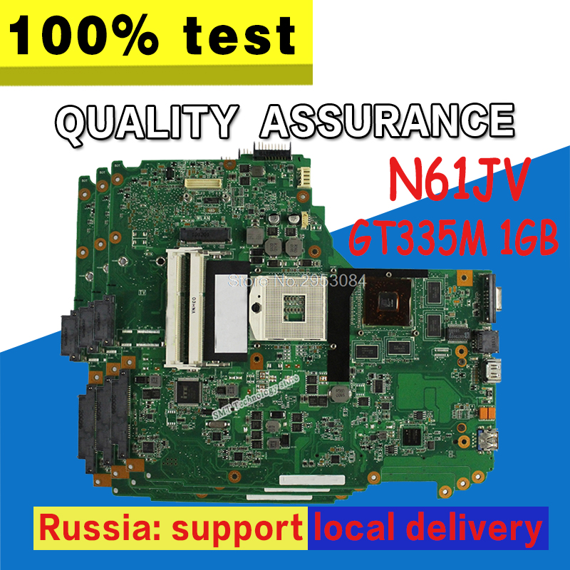 N61JV Motherboard GT335M 1GB cpu For ASUS N61J N61JV Laptop motherboard N61JV Mainboard N61JV Motherboard test 100% OK ford myers r get the job you want even when no one s hiring take charge of your career find a job you love and earn what you deserve