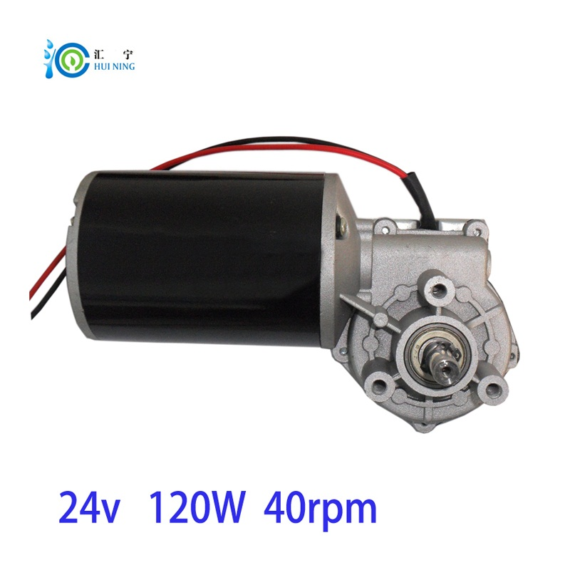 24 V 120w 40rpm High Power Dc Worm Geared Motors For Wheel