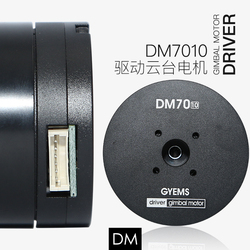 DC Brushless Servo Motor Pan-Tai Motor with Encoder Robot Joint Motor Large Torsion