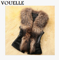 Imitation Fur Vest Fur Coat New Autumn And Winter Women Short Section Raccoon Fur Collar Horse