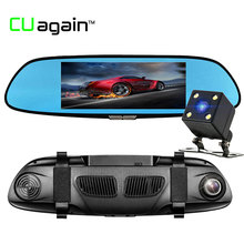 CUagain CU1 Mirror DVR 6.5inch Dual Lens Loop Recording Car Camera Motion Detection Parking Dash Cam Video Registrator FHD 1080P