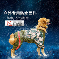 Waterproof Overalls Clothing For Large Dog Strong Senior Big Outdoor Pet Animal Strong Cloak Waterproof Costume Product Labrador