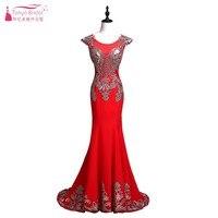 Red Long Mermaid Evening Dress 2017 Cap Sleeves Blue Floor Length Formal Evening Gown