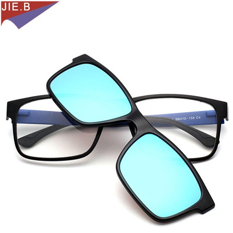 2017 TR90 Óculos Óculos Armações de Óculos Homens Mulheres Óculos Quadro Polarizado  Clip Magnético em Óculos e34bb1d3b0
