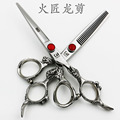 6 inch  Professional Hair dressing scissors set Cutting+Thinning Barber shears High quality  1 Flat + 1 Teeth Scissors