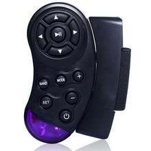 Marsnaska Universal Steering Wheel Button Remote Control Key for Car Navigation DVD Multimedia Music Player Android Car Radio цена и фото