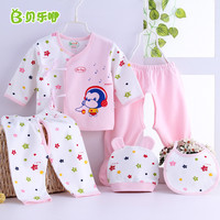 5pcs Set Newborn Gift Baby Clothing Set For 0 3M Baby Four Seasons Kids Clothes Cotton