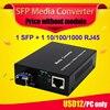 SFP 1G1E 20km 1000M Gigabit Sfp Fiber Port RJ45 Ethernet Port Fiber Optic Media Converter Ethernet