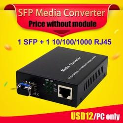 SFP gpon onu olt sfp media converter 1 gigabit sfp fiber port to 1 rj45 UTP Ethernet fiber optical media converter with sfp slot