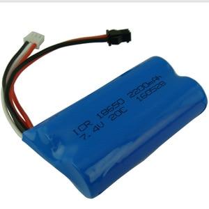 7.4V 2200mAH Li-po Batery 2S remote control helicopter 7.4 V 2200 mAH Lipo battery 20C 18650 Toy Battery