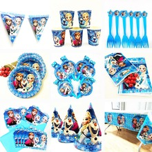 Disney Frozen Princess Anna Elsa Kids Birthday Party Decoration Set Supplies Baby Pack event party supplies