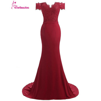 8be257bec2f Sirena vestidos de dama de honor largo 2019 bata Demoiselle D'Honneur DE LA  piso-longitud hombro Vestido Madrinha