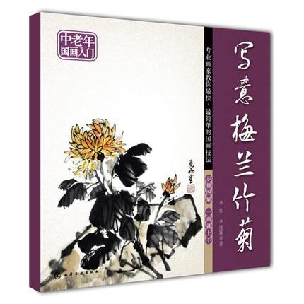 Libro de pintura china cómo pintar ciruela orquídea crisantemo bambú ...