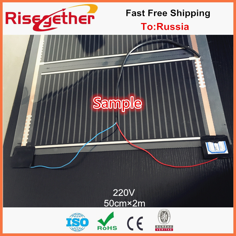 2 Meter 220V Carbon Heating Film Sample Healthy Ray Infrared Heating Film For Floor Heating Film Kits Test free to norway 50m2 ptc carbon heating film 220v 110w best for under floor heating systems self regulating far infrared film