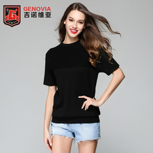 2017 Summer new Women clothing Loose Casual short sleeve T-shirt Knitted bottoming shirt NEW Top